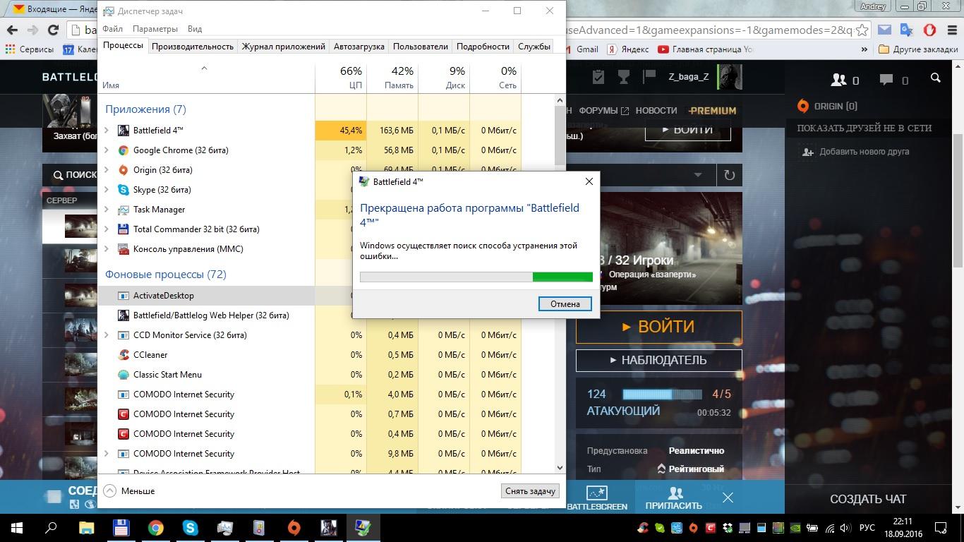 Ошибка при запуске 0xc00007b windows 10 - a