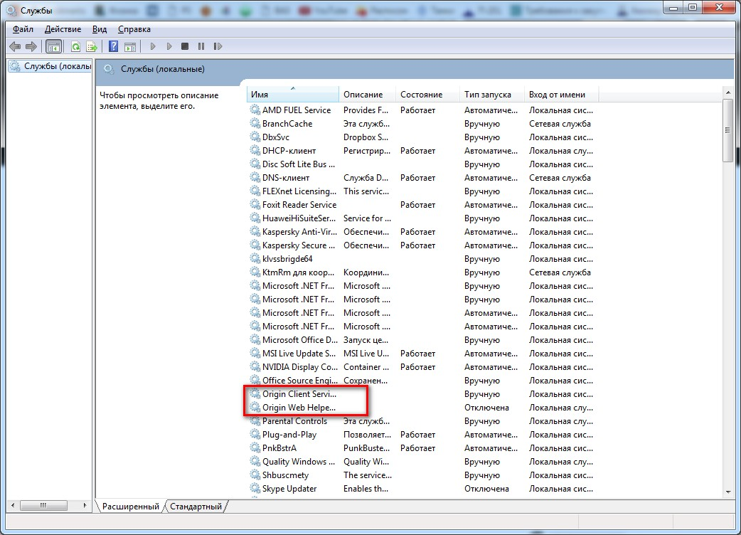 Пасьянсы для windows 8 клондайк на русском языке
