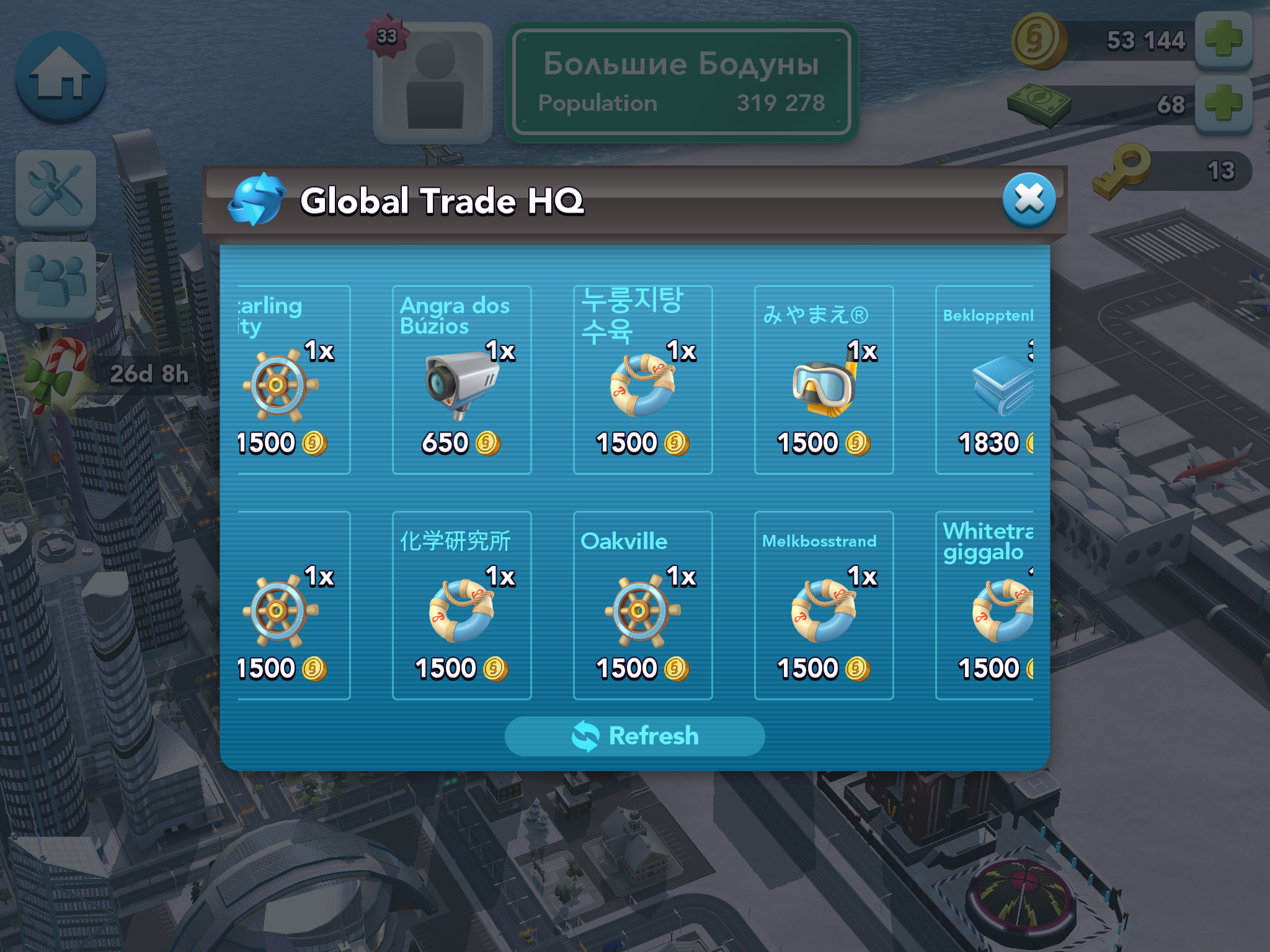 Fix The Global Trade Garbage Not Blind Us With Cool Things Answer Hq
