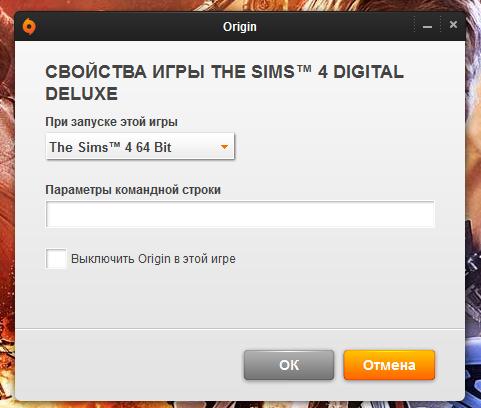 Симс 4 как сделать русский язык