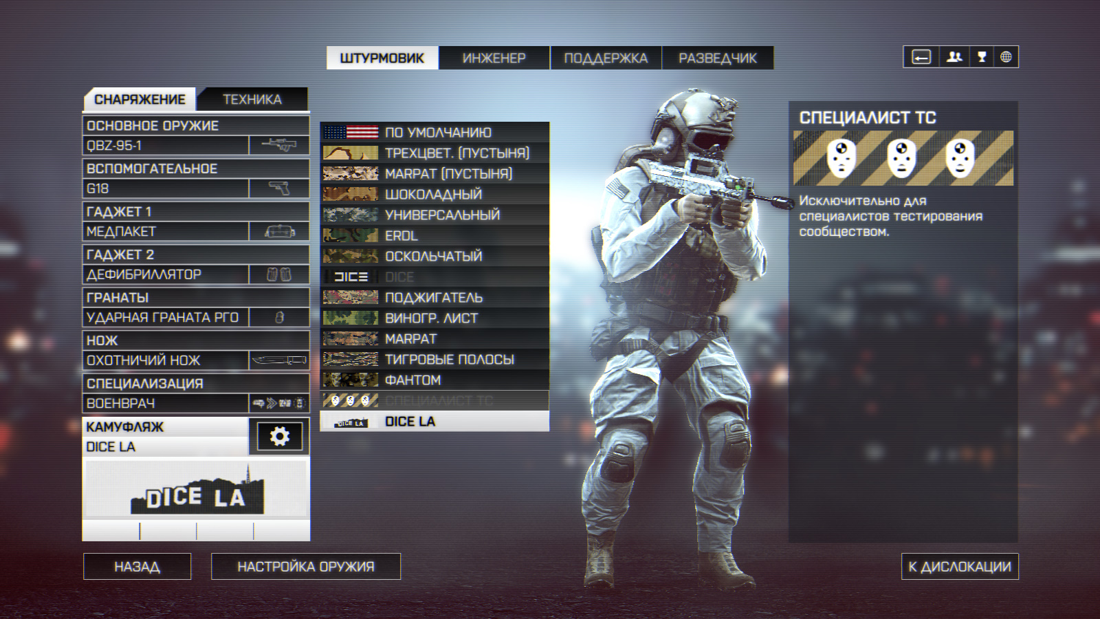 how to get the cte dog tags