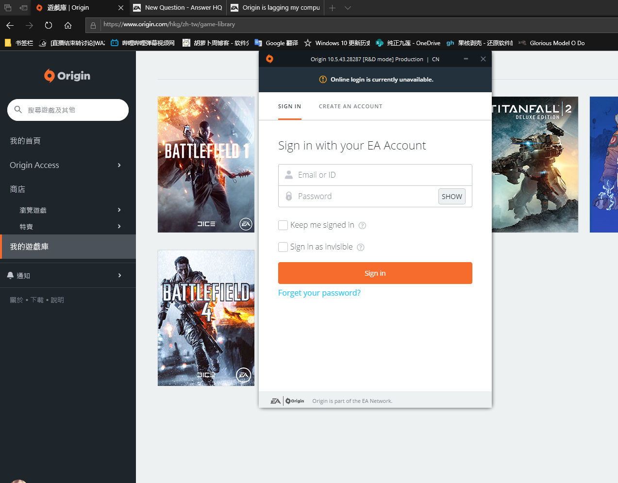 Solved: Origin online login is currently unavailable after Origin