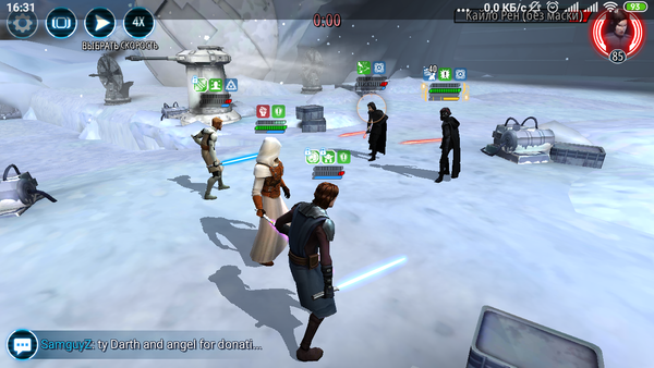 Screenshot_2020-05-20-16-31-58-820_com.ea.game.starwarscapital_row.png
