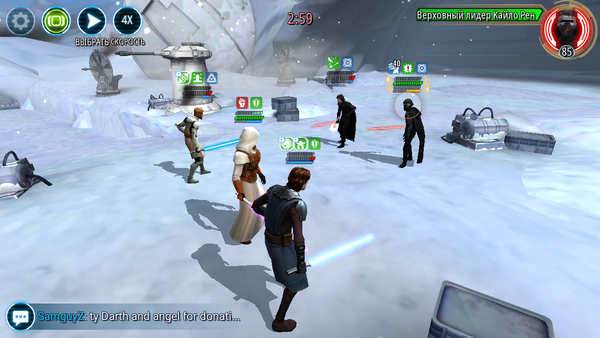 Screenshot_2020-05-20-16-28-51-961_com.ea.game.starwarscapital_row.png