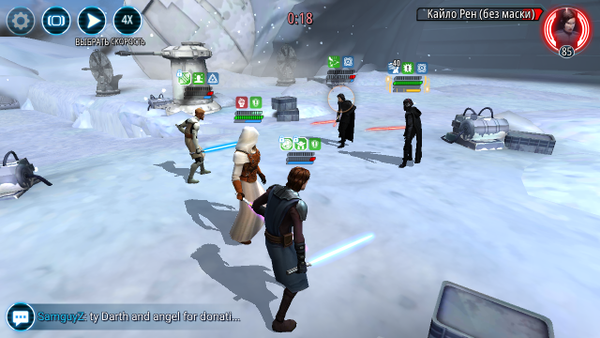 Screenshot_2020-05-20-16-31-32-123_com.ea.game.starwarscapital_row.png