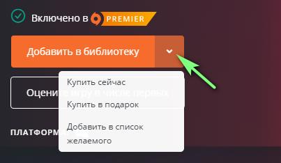 купить-ОАП1.png