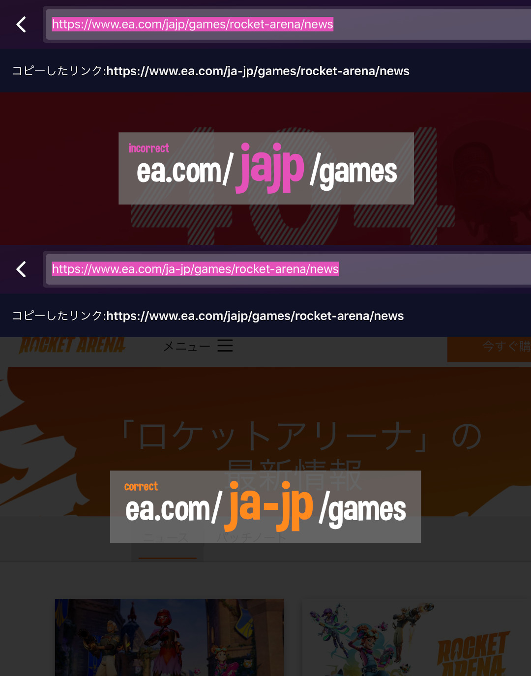 URL_text.jpg