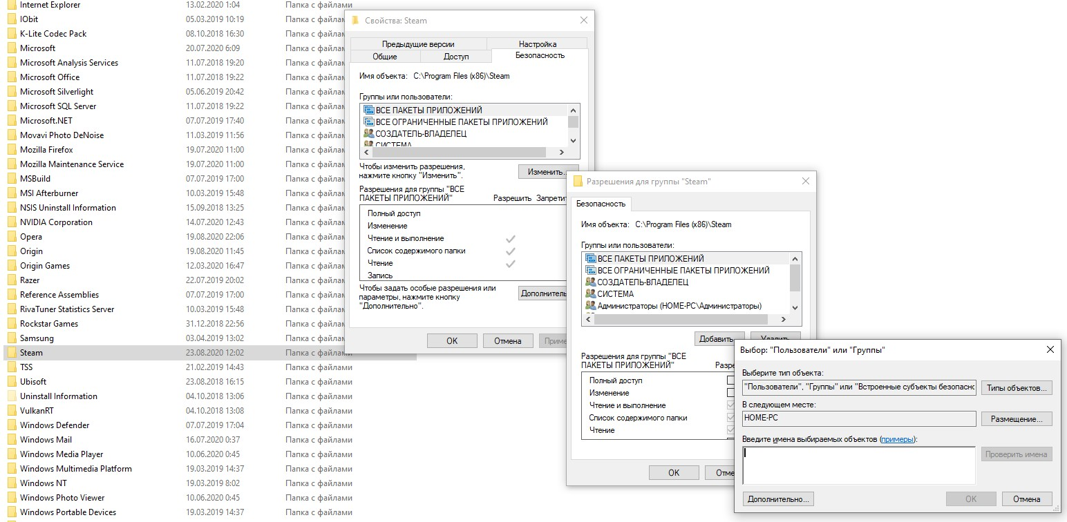 Desktop Screenshot 2020.08.23 - 12.32.17.jpg