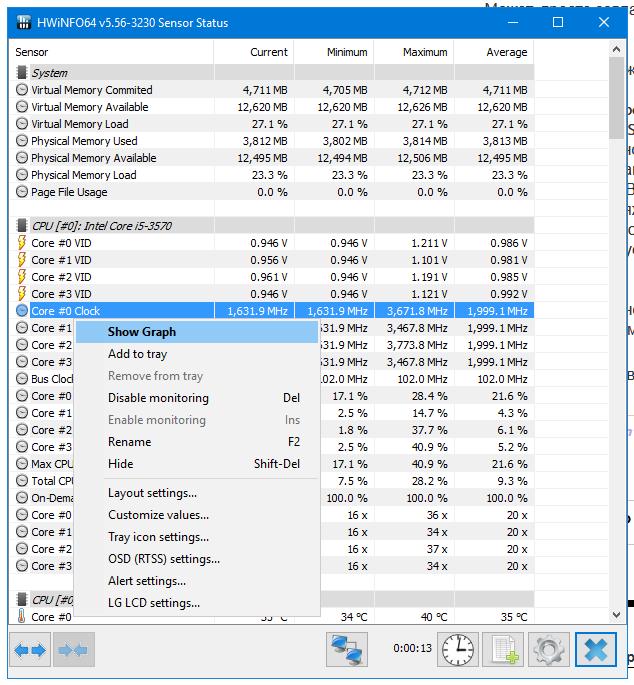 Решено: Рестарт системы при входе на сервер  - Answer HQ