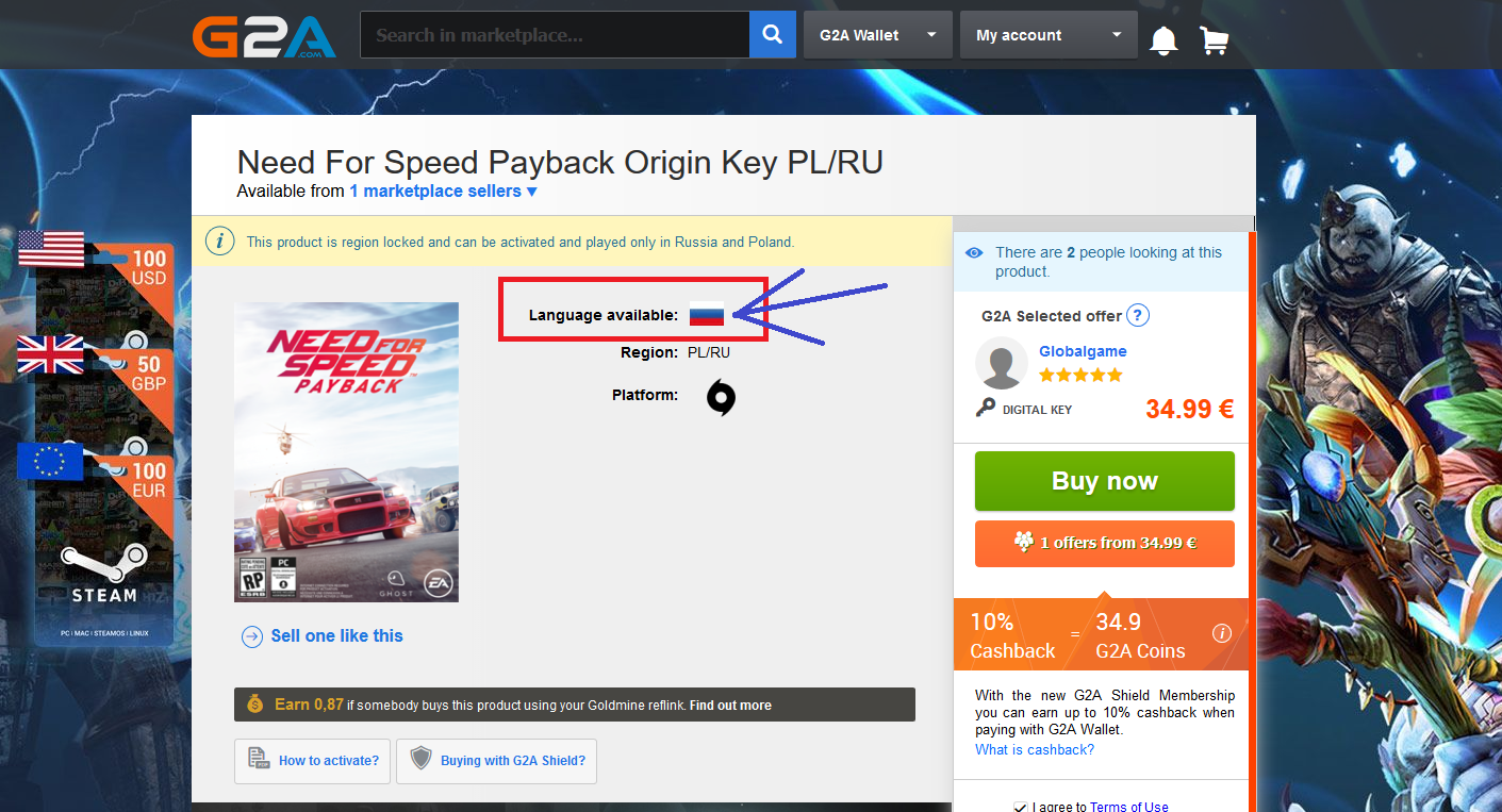 nfs payback origin activation key