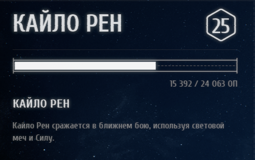 Рен.png