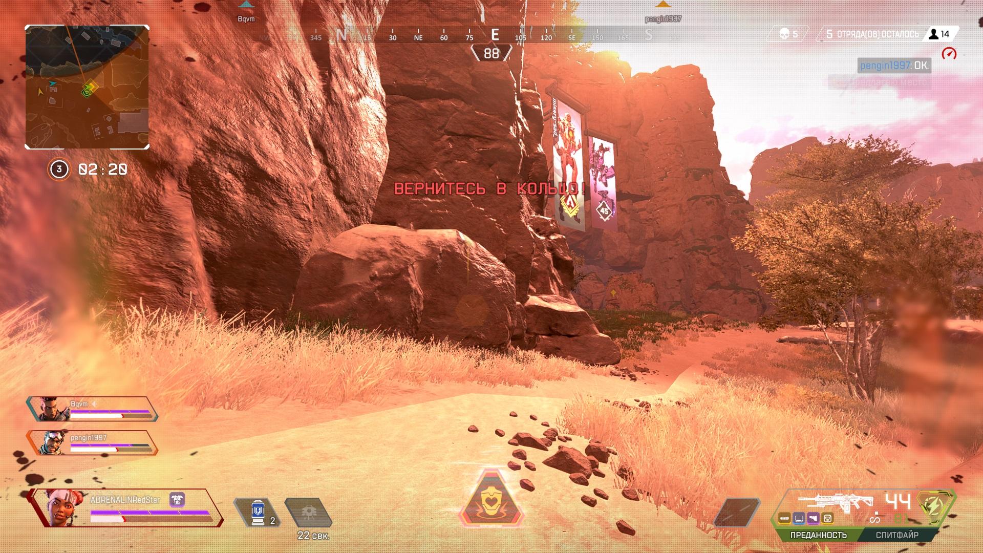 Apex Legends Screenshot 2019.05.03 - 13.45.08.87.jpg