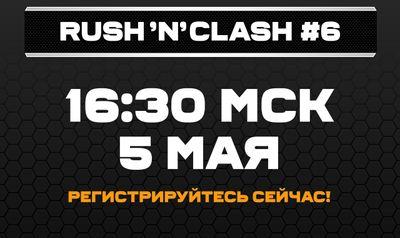 Rush'n'Clash #6.jpg