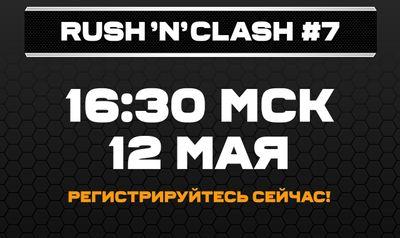 Rush'n'Clash #7.jpg