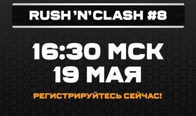 Rush'n'Clash #8.jpg