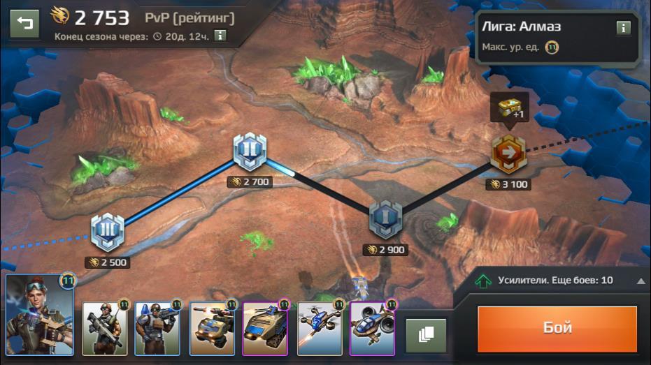 Rivals_Screenshot_2019.11.14_06.12.56.jpg