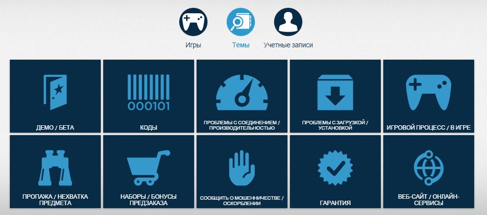 EA Help Categories.PNG